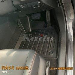 画像1: TOYOTA:RAV4 【XA50型】3Dマット
