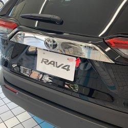 画像2: TOYOTA:RAV4 【XA50型】リアエンブレムカバー