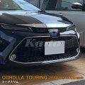 TOYOTA COROLLA TOURING【210系】フードトリム